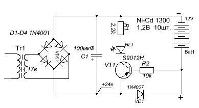 Как сделать зарядное устройство для аккумулятора шуруповерта